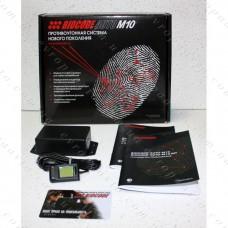 Иммобилайзер Biocode-auto M10 INT RDU