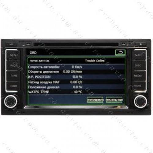 audiosources skoda/volkswagen ans-410